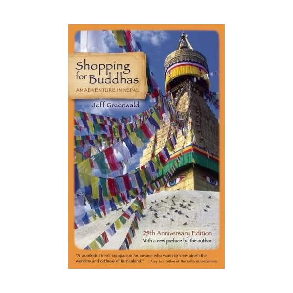 Shopping for Buddhas: An...の商品画像