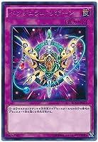 遊☆戯☆王Pendulum Reborn bosh-jp077Rare Japanese