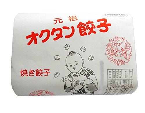 オクタン餃子(焼き餃子150ケ入り)