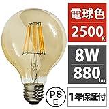【エジソン東京】 LED フィラメント電球 ボール球 ボール電球 G80 電球色 8W ビンテージ エジソン電球 クリア電球 E26口金 PSE