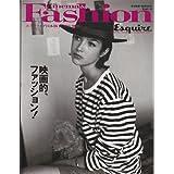 Esquire (エスクァイア) 日本版 1997年 11月号 別冊 映画的、ファッション!