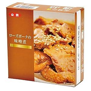 茨城の逸品 ローズポーク使用【ローズポークの味噌煮】(100g)