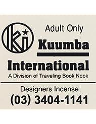 (クンバ) KUUMBA『incense』(Adult Only) (Regular size)