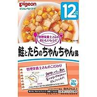 ピジョン 管理栄養士さんのおいしいレシピ 鮭とたらのちゃんちゃん風 80g