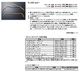 [品番:48830D130] Dスポーツ(D-SPORT) リヤアンチロールバー ムーヴ・ミラジーノ L150S・152S・650S