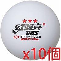 Alleygem 卓球 ボール ピンポン 玉 6個 3スター 紅双喜 DHS たっきゅう
