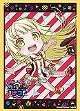 ブシロードスリーブコレクション ハイグレード Vol.2103 BanG Dream! ガルパ☆ピコ『弦巻こころ』