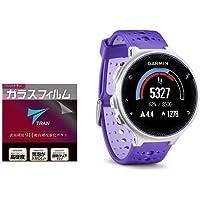 【日本正規品・日本語版】 GARMIN(ガーミン) ランニングGPS ForeAthlete 230J PurpleStrike Bluetooth対応 フォアアスリート230J パープルストライク 371788 + TRAN(R) トラン - ガーミン フォアアスリート 230J/235J 対応 液晶保護用ガラスフィルム セット (ネットプランニング(R))