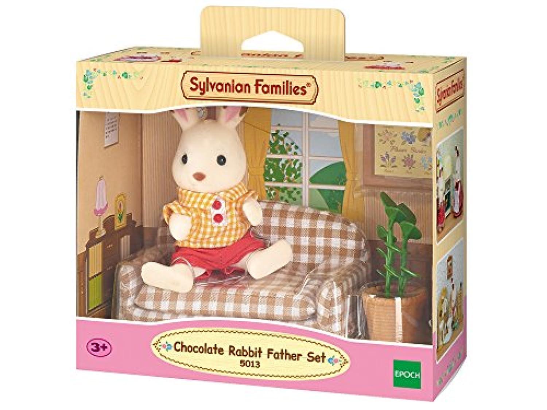 シルバニアファミリー 人形?家具セット ショコラウサギのお父さん?家具セット (UK版)