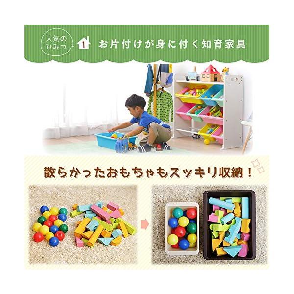 アイリスオーヤマ おもちゃ箱 天板付き ブラウ...の紹介画像3
