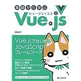 MIO (著) (4)新品:   ¥ 3,324 ポイント:33pt (1%)