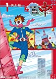 中間戦士 Mr.中 1 (ファミ通クリアコミックス)