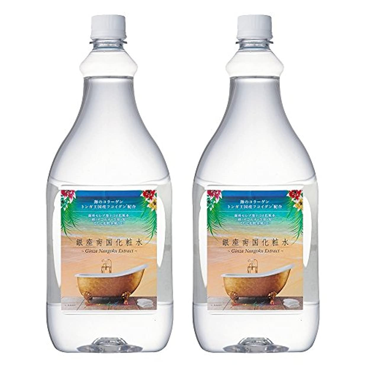 フラップメディアテンション銀座南国化粧水 1.5L 2本セット