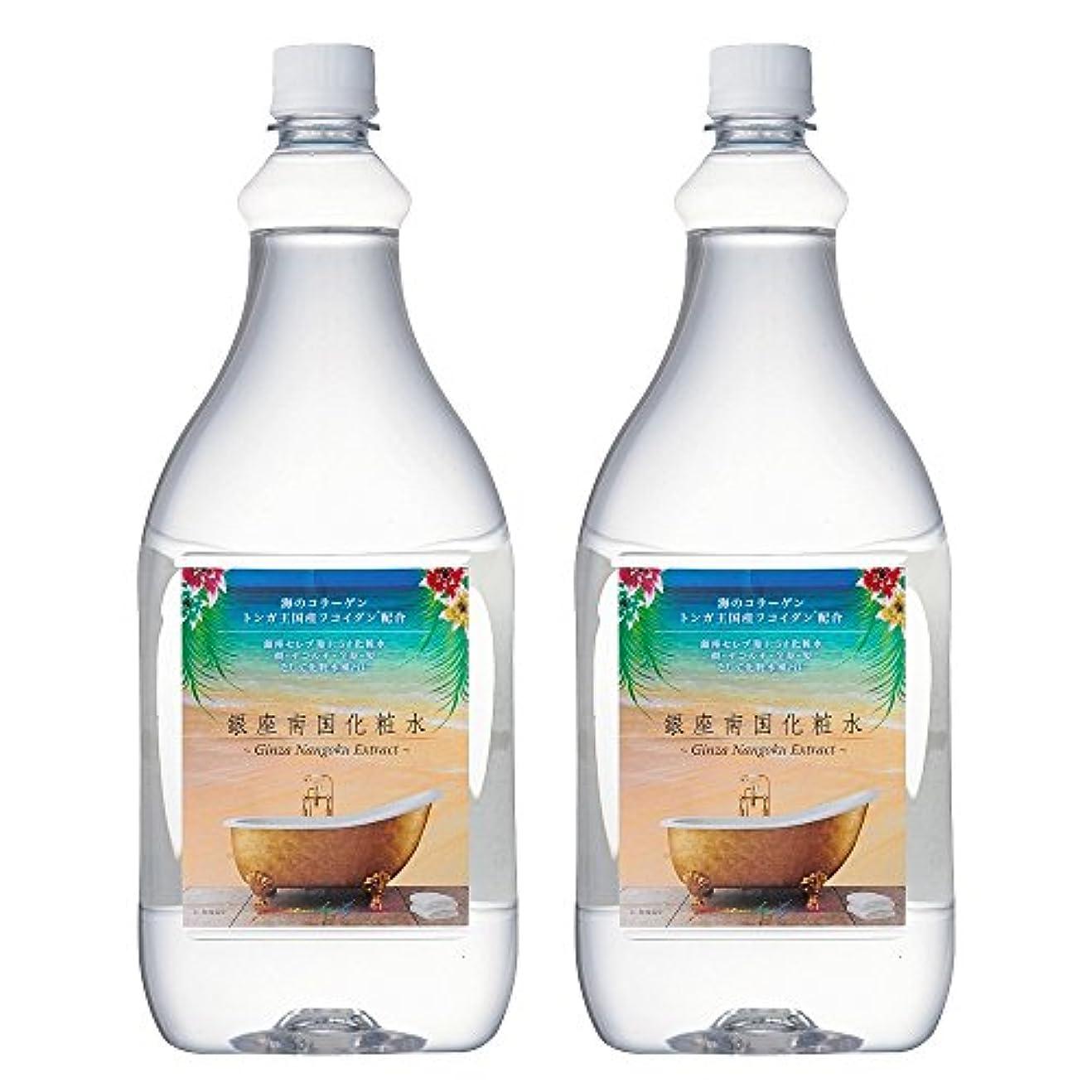 バトル口ひげタービン銀座南国化粧水 1.5L 2本セット