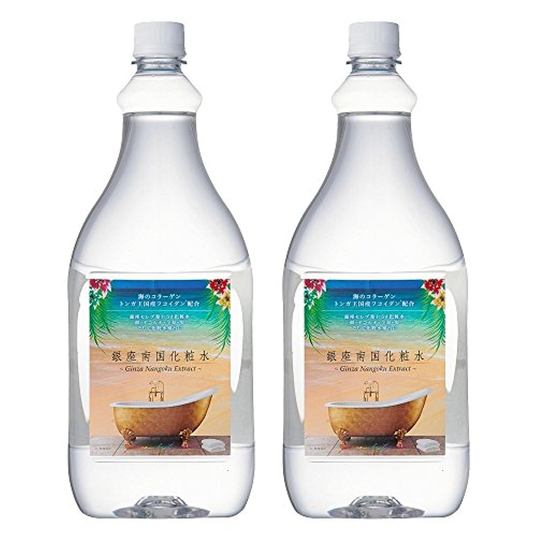 付ける遠洋のエッセイ銀座南国化粧水 1.5L 2本セット
