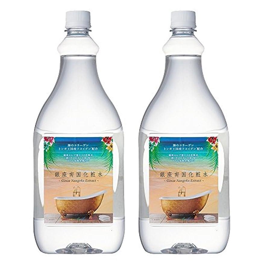 セクタバイオリンラップトップ銀座南国化粧水 1.5L 2本セット