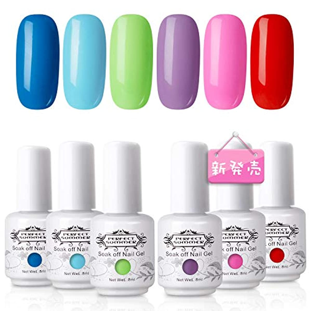 細い誕生セブン[Perfect Summer] ジェルネイル カラージェル 6色セット ポリッシュタイプ 新発売 UV/LED対応 パステルカラフル