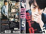 GTO(5) [VHS]