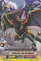 Cardfight!! Vanguard TCG - Eradicator, Spy-eye Wyvern (BT10/088EN) - Booster Set 10: Triumphant Return of the King of