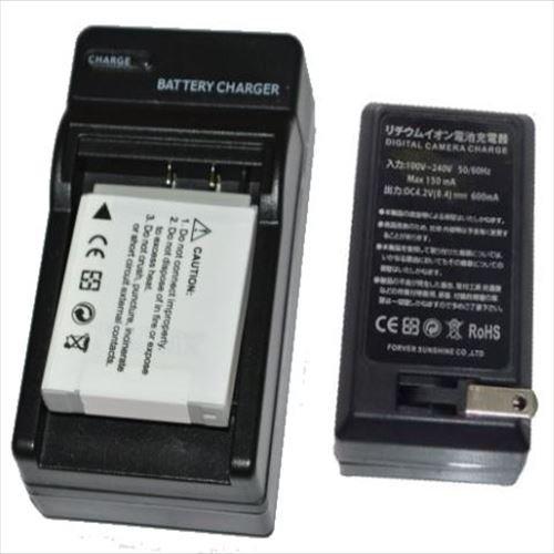 キャノン NB-11L 用 バッテリーチャージャー モノマップジェイピーオリジナル 急速充電器 0191-1