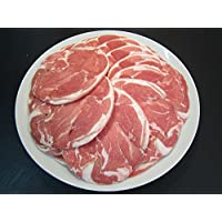 ラム肉ジンギスカン用(ニュージーランド産) 1kg 業務用 成吉思汗