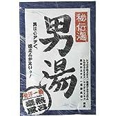 秘伝湯 男湯(ジンジャーの香り)