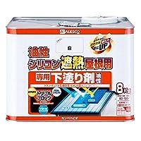 カンペハピオ 油性シリコン遮熱屋根用 専用下塗り剤 8K