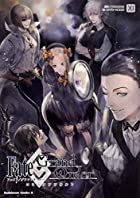 Fate/Grand Order コミックアラカルトXI