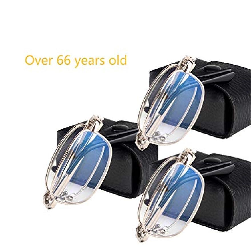ファッションリーダー3個セット、折りたたみ式老眼鏡。クラシックな形状-あらゆる年齢や形状の顔に適しています。