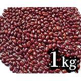 北海道産小豆 2018年度新物 約1kg(970g)