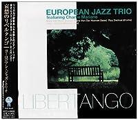 Libertango by European Jazz Trio (1999-12-17)