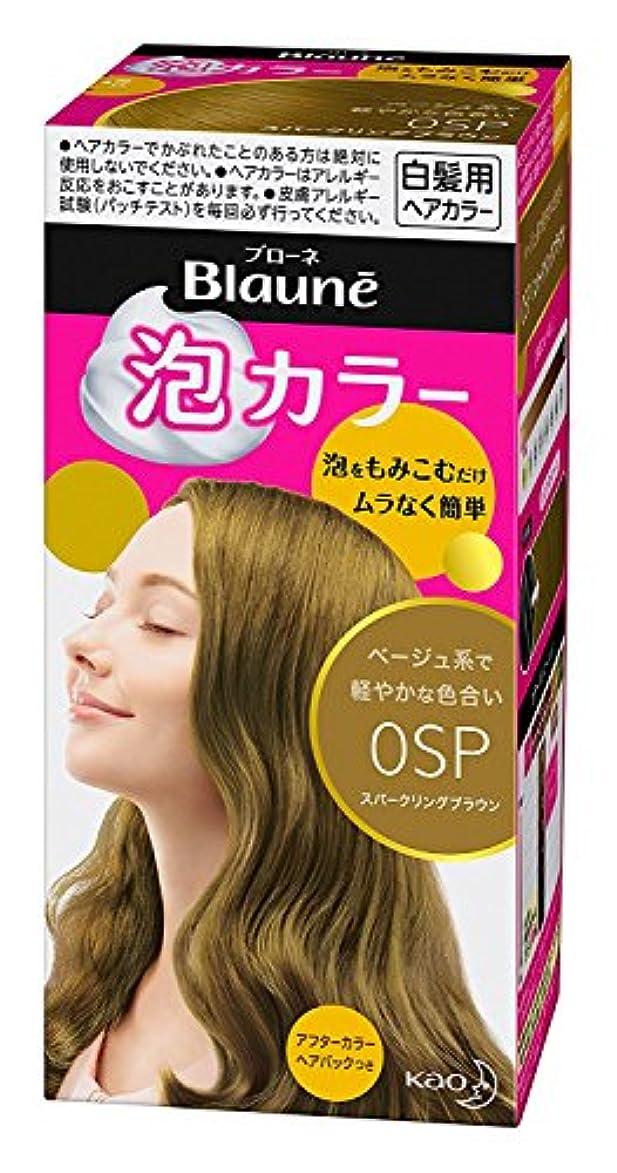 静かな洗う罹患率【花王】ブローネ泡カラー 0SP スパークリングブラウン 108ml ×10個セット