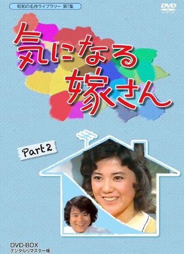 石立鉄男生誕70周年記念企画第3弾 昭和の名作ライブラリー ...