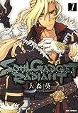 SOUL GADGET RADIANT: 7 (REXコミックス)