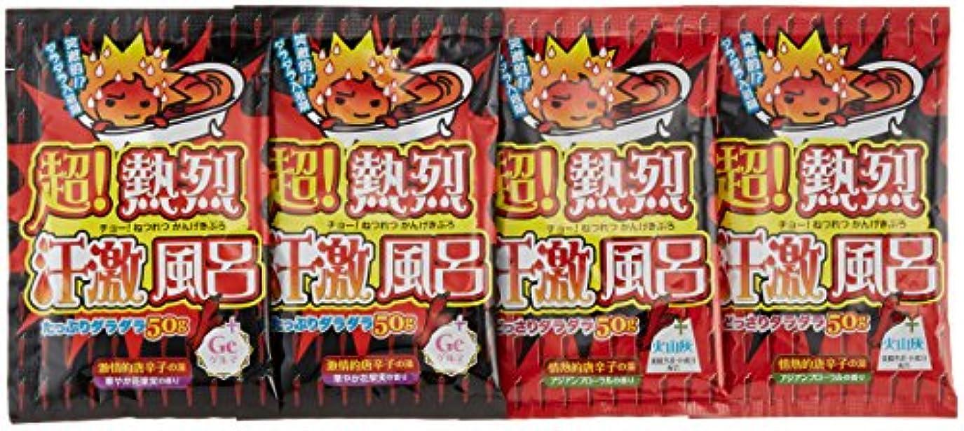 韓国語想定するくるみ紀陽除虫菊 『入浴剤 まとめ買い』 超熱烈 汗激風呂 4包セット