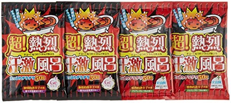 ビジタートラック赤紀陽除虫菊 『入浴剤 まとめ買い』 超熱烈 汗激風呂 4包セット