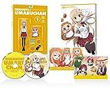 干物妹!うまるちゃん Vol.1 Blu-ray[Blu-ray/ブルーレイ]