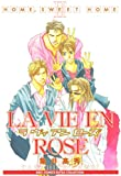 LA VIE EN ROSE / 亀井 高秀 のシリーズ情報を見る