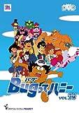 Bugってハニー Vol.14[DVD]