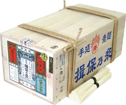 手延そうめん 揖保乃糸 特級品(黒帯) [古] 50g×180把 9kg 荒木箱