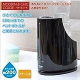 山善(YAMAZEN) ペットボトル式加湿器(木造約3畳/プレハブ約6畳) アロマポット付 ブラックメタリック KP-C051(B)