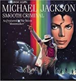 Smooth criminal (1988) / Vinyl Maxi Single [Vinyl 12'']