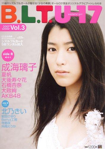 B.L.T.U-17 sizzleful girl vol.3