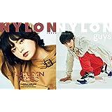 NYLON JAPAN(ナイロン ジャパン) 2019年 10 月号 [雑誌]  (表紙:平手友梨奈 欅坂46   guys表紙:岡田健史)