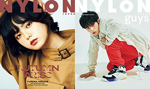 NYLON JAPAN(ナイロン ジャパン) 2019年 10 月号 [雑誌]  (表紙:平手友梨奈/欅坂46 / guys表紙:岡田健史)