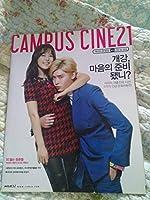 イ・ジョンソク 2014年 韓国 映画雑誌 ※韓国店より発送の為、お届けまでに約2週間
