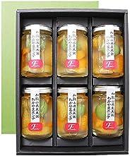 ふみこ農園 ギフト お菓子 スイーツ 洋菓子 ギフト わかやまポンチ 6個入 みかん 果物 フルーツゼリー 和歌山県産 賞味期限 製造日より180日間 (通常)