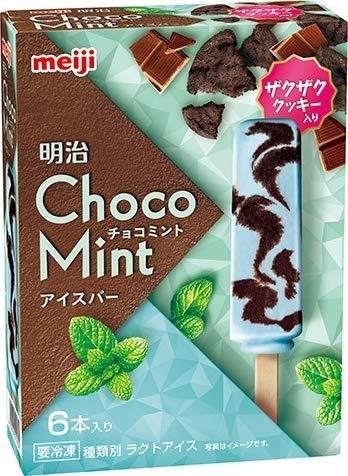 明治 チョコミントアイスバー42ml×6本×8箱