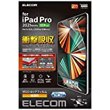 エレコム iPad Pro 12.9 第5世代 2021年 液晶保護フィルム 衝撃吸収 光沢 TB-A21PLFLPG