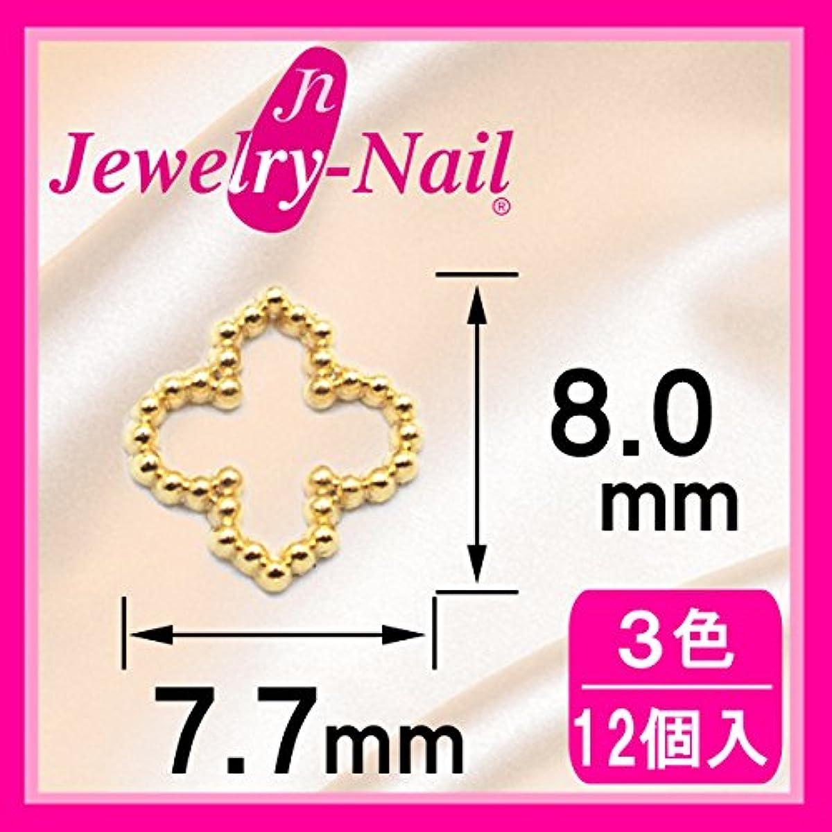 信頼性のある抵抗パターン[プリティーネイル]ネイルパーツ Nail Parts ブリオンモロッカン(M) 12入 ゴールド